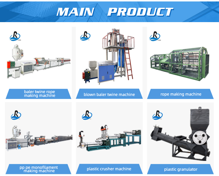 Complete line for the production of single screw pp baler plastic twine rope making machine