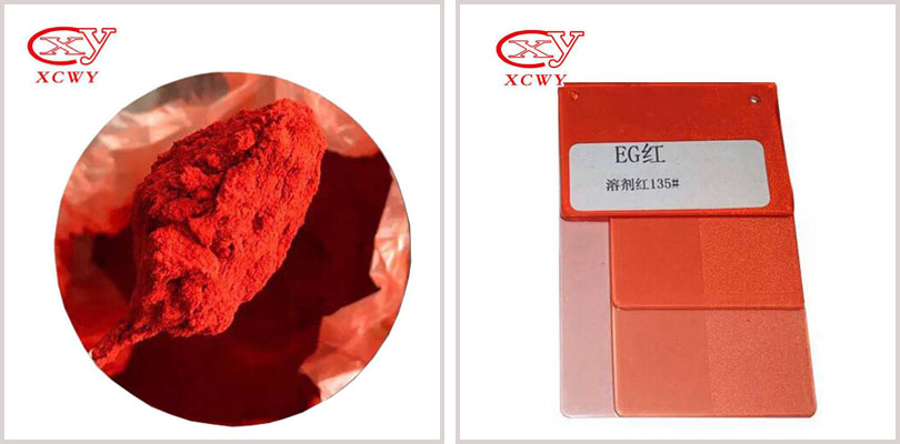 Crude quality Oil-soluble Red Dye EG Red Transparent Solvent Red 135 Dye