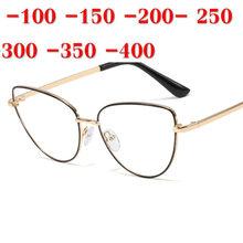 2019 металлические прозрачные кошачьи близорукие очки близорукие для женщин и мужчин с диоптрий-1,0-1,5-2. 0...-4,0 с коробкой NX(Китай)