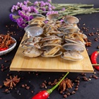[ Yellow Clam Meat ] Vacuum-Packed Frozen Boiled Yellow Clam Meat With Full Shell For Sale
