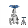 /product-detail/flanged-oil-gas-water-rising-stem-stainless-steel-6-inch-gate-valve-60762812741.html
