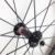 "SoarRocs 20"" folding bike 30mm 12K BSD 406mm wheel with Novatec A291 F792SB6 bolt wheel 20inch clincher wheel"
