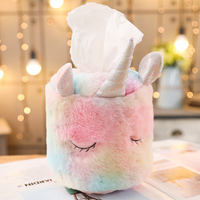 2020 promotion New cute unicorn plush toy stuffed toy paper can be taken tissue boxtoy