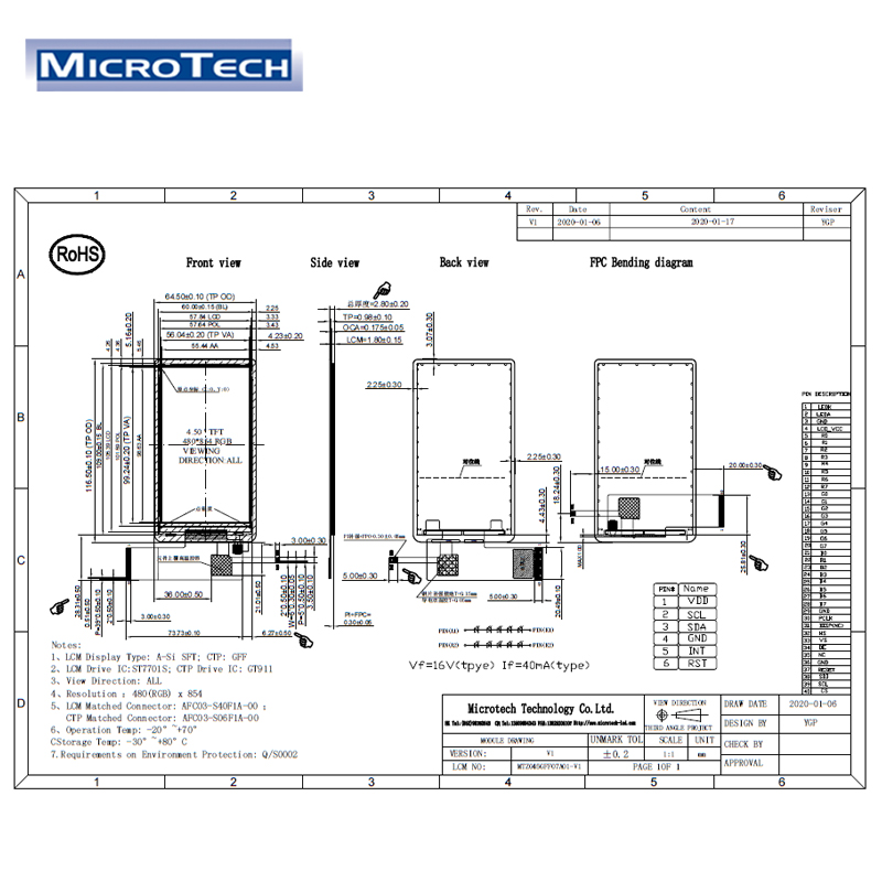 MTZ040GFF23A-V1) (1).jpg
