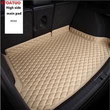 Автомобильный коврик для багажника Ford focus kuga ecosport explorer mondeo fiesta mustang, автомобильные аксессуары, автомобильные коврики на заказ(Китай)