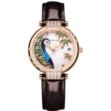 2020 Риф Тигр/RT Топ Бренд роскошные золотые розовые женские модные повседневные автоматические часы кожаный ремешок для женщин RGA1587(Китай)
