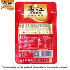 Flavour Wholesale Light Flavour Mustard Tuber Mild Flavour For China Snacks