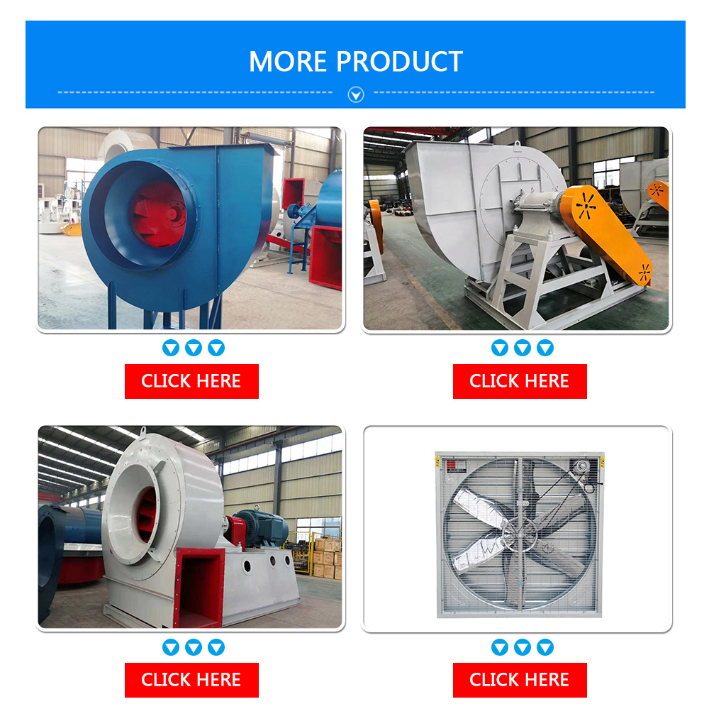 Wear resistant brick kiln centrifugal blower fan