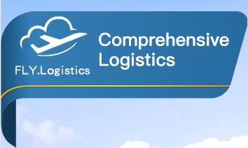 คุณภาพสูงที่ดีที่สุด Forwarder Air Freight การจัดส่งตัวแทนฝรั่งเศส/UK/เยอรมนี/US FBA Amazon จากเซินเจิ้น