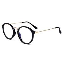 Yoovos круглая оправа для очков синий светильник для женщин Роскошные прозрачные очки компьютерные оправы для очков оптическая прозрачная оп...(China)