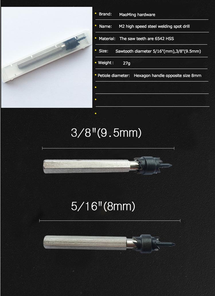 9.5mm High-speed Steel Welding Point Drill 5//16 Hex Shank ,3//8 8mm