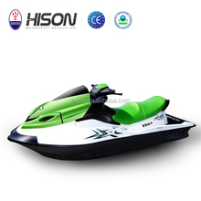 HS006-J5B 155hp/225hp DOHC 4-Stroke 4-Cylinder 1500cc Engine Jetski Watercraft