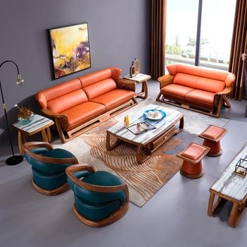 Leather Sofa Set Design Living