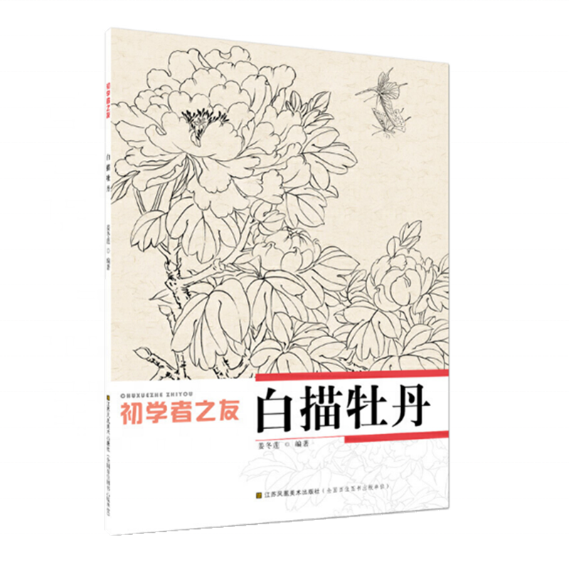 Line Drawing Chinese painting works chinese painters traditional fine art