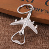 silver bottle opener--airplane shape