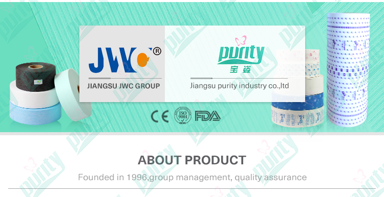 Air through non-woven embossing non woven raw materials for sanitary napkins