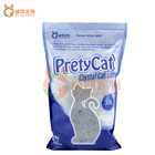 Stocked Silica Gel Cat Litter Silica Litter Vcare Europe Italy Silica Gel Cat Litter 3.8l Cat Litter Crystal