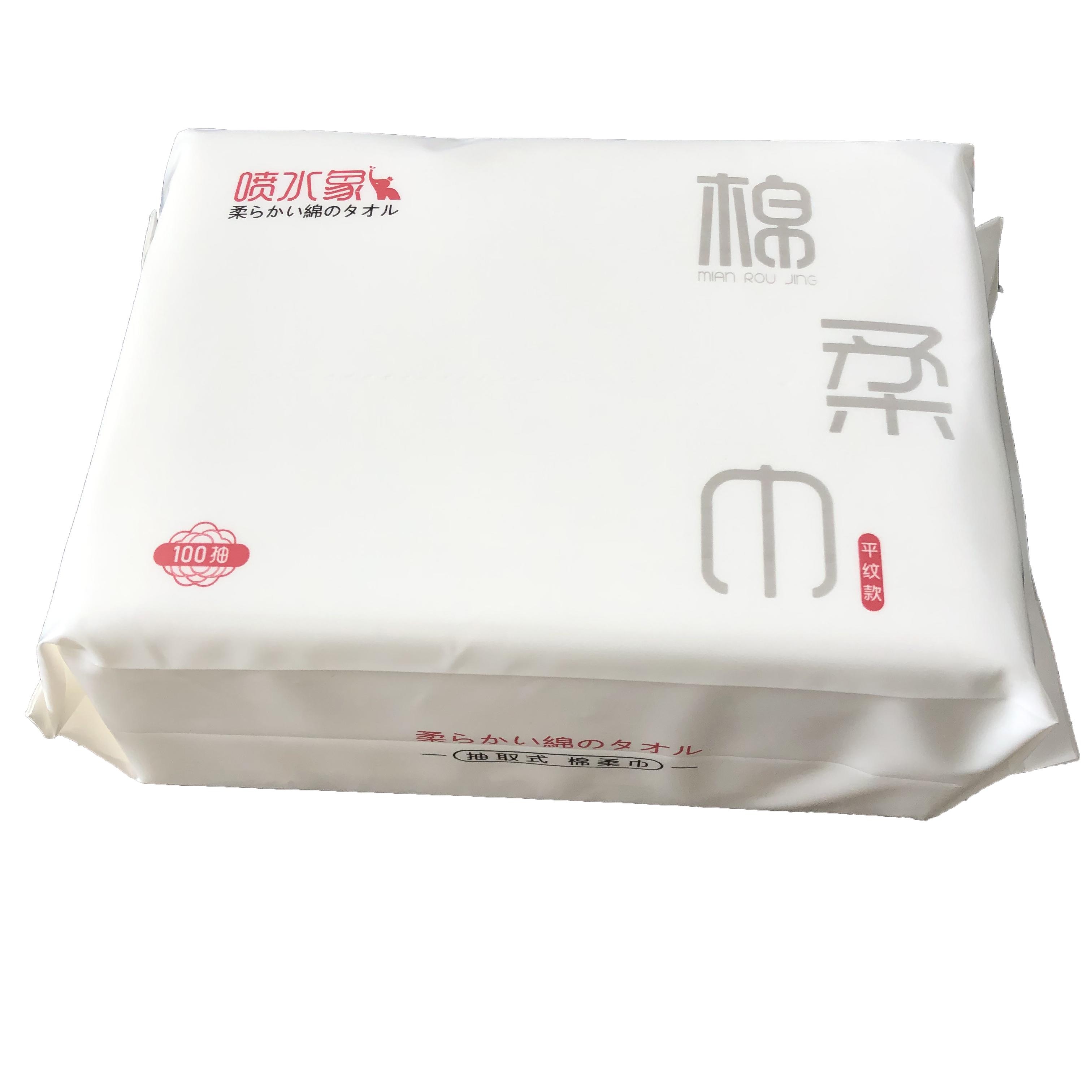 Plain weave 14*20cm multifunctional facial towel hand towels tea towel