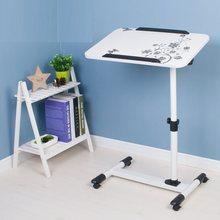 Простой двойной ленивый comter ноутбук стол сбоку охлаждения тумбочка Бесплатная доставка(Китай)