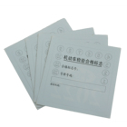 Anti-Counterfeit China Suppliers Waterproof Self-adhesive Peel Off Paper Label Printed Sticker