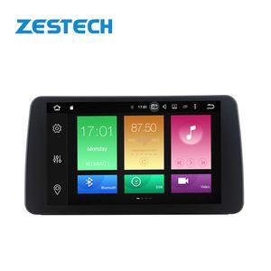4G Android 9 Octa Core 4GB+64GB BT DSP  Car DVD Multimedia Player for Baojun 530 gps navigation
