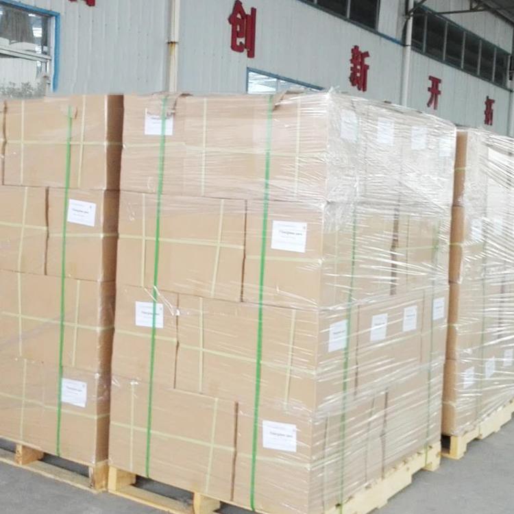 225 1/3 hot sale high quality glass fiber yarn price