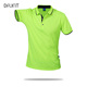 Hot sale custom oem polo t-shirt men cotton polo shirts men fashion sport golf shirt,wholesale 3d polo t shirt 100 cotton custom