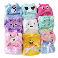 lovely animal shape flannel fleece baby bath robe