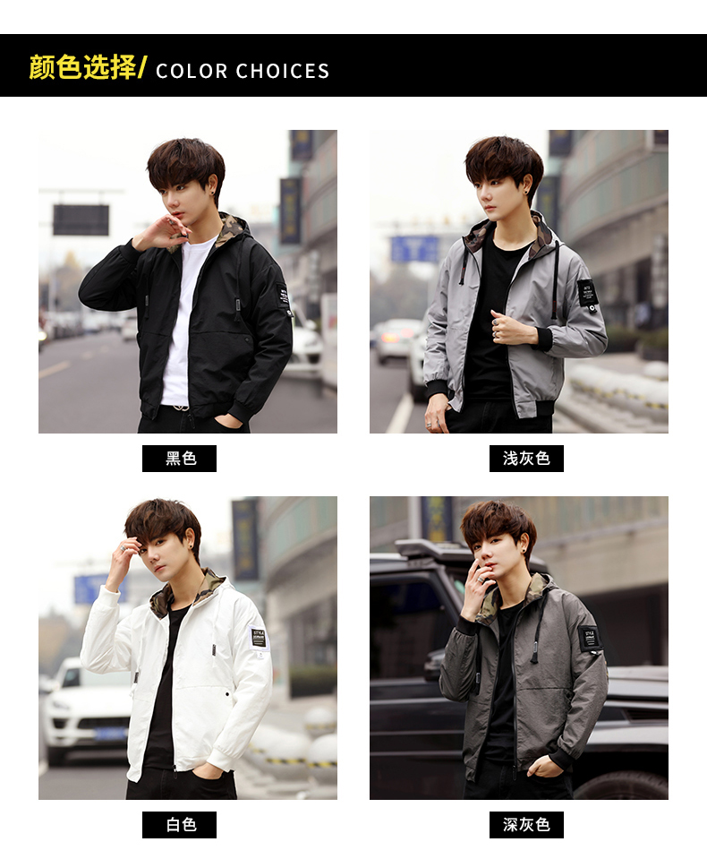 Custom design your own brand mens 100% polyester bomber wholesale low price winter jacket