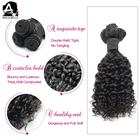 Angelbella New Style 100% Brazilian Big Pixie Curl Human Hair Weft Natural Black Remy Hair Products