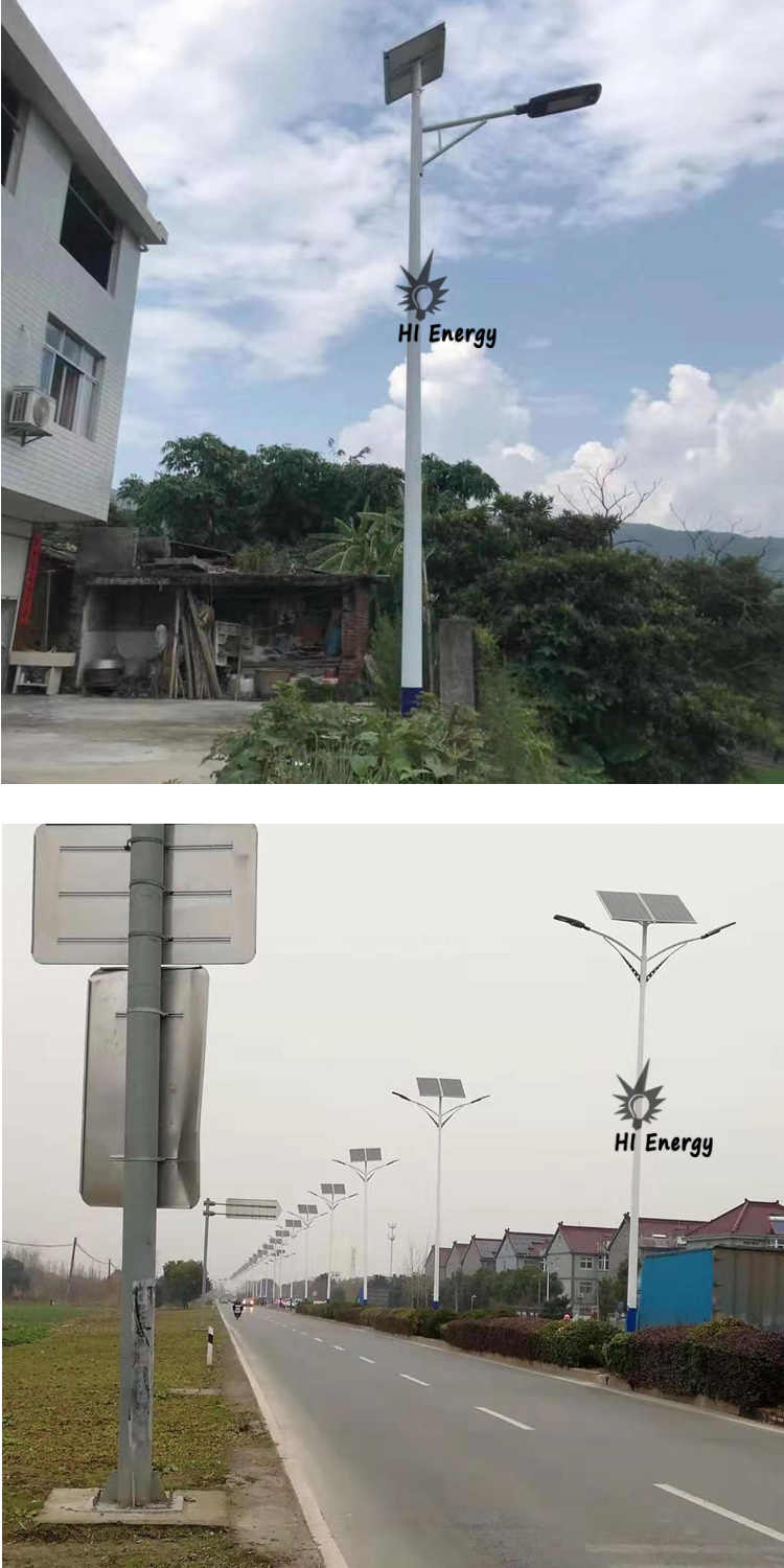 Mobile control smart 60w 65w split street light solar outdoor