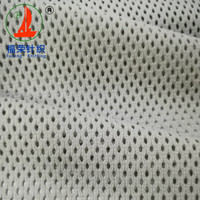 100% nylon oval hole mesh fabric warp knit mesh lining for bag and sportswear