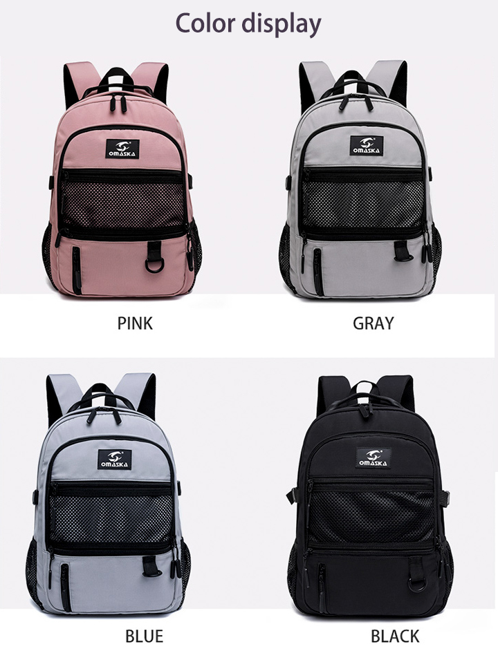 OMASKA-the leading backpack manufacturer in China