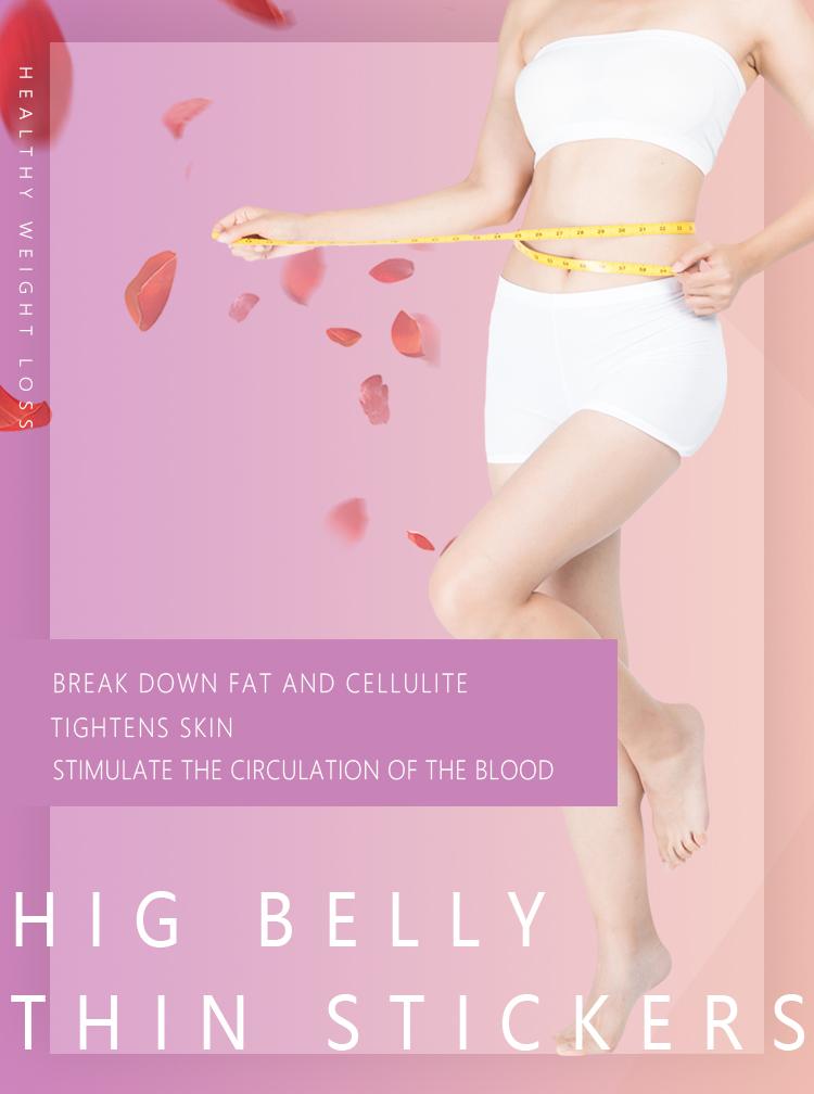 2020 Hot selling  wonder slimming patch OEM, reduce belly fat,Skype:godsen22