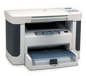 M1120 black and white laser copy and scan three-in-one laser all-in-one printer