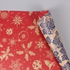 /product-detail/christmas-series-gift-box-kraft-wrapping-paper-flower-rose-wrapping-paper-62234494399.html