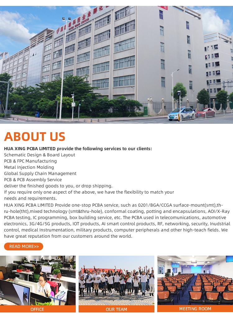 "No.1 מקצועי PCB המעגלים רכיבים רכש מח""ש SMT PCBA עצרת ובדיקות פונקציונליות שירות מפעל בסין"