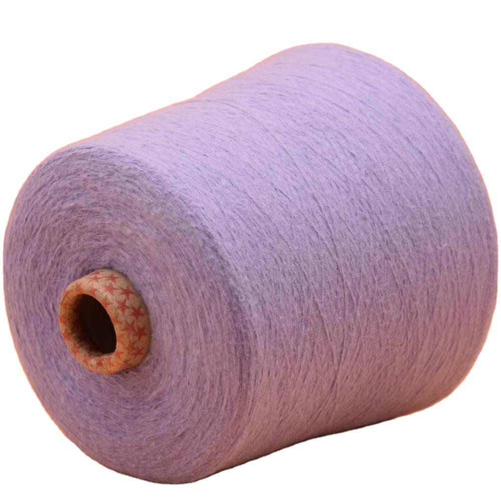 Hot Sale 100%Polyester fancy yarn spun brushed yarn Made In China