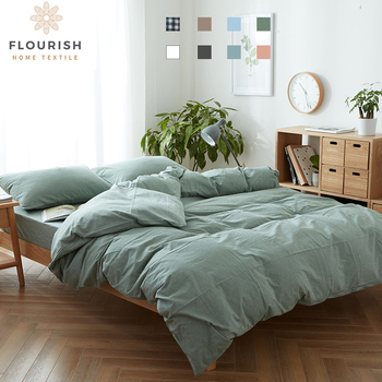 Flourish Oem Luxury Lace Satin Quilt Comforter Copper Cotton Hotel Wholesale 4pcs Bedding Set Duvet Bed Cover Set