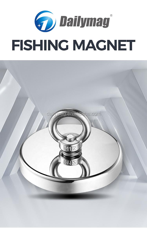 100Kg खींच बल के साथ Neodymium मछली पकड़ने चुंबक हुक और M8 Eyebolt