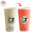 wholesale beer dinner party outdoor PP Plastic Cup Beer Cola Color Changing Beverage Cup
