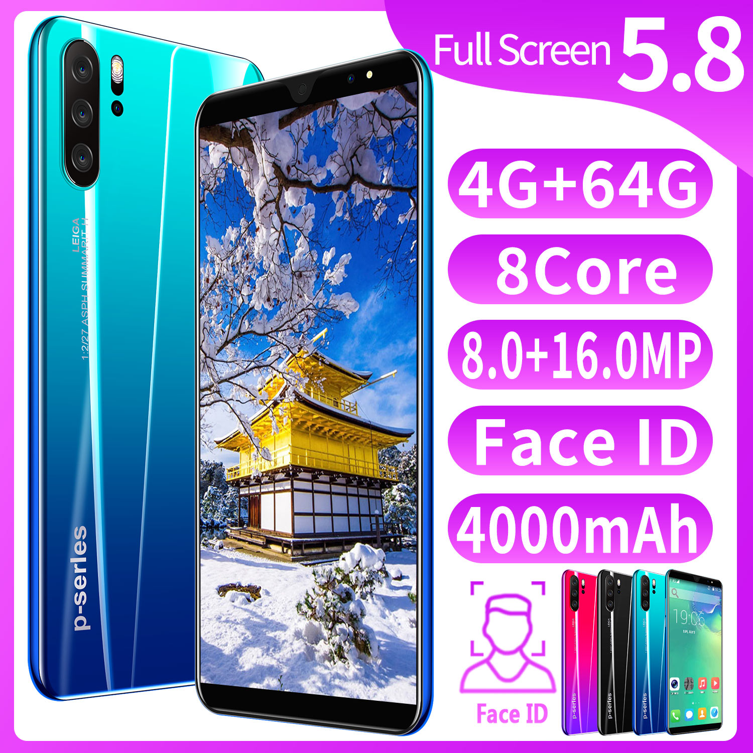 wholesale p33 cheap smart phone android mobile phone 5.8 inch Quad core Factory Outlet oem low price china mobile phon