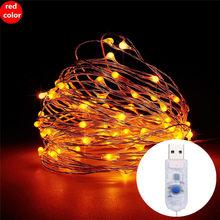 10 метров 5 в USB Светодиодная лента RGB огни 8 режимов водонепроницаемые рождественские огни декоративная подсветка для дома Рождественская ги...(Китай)