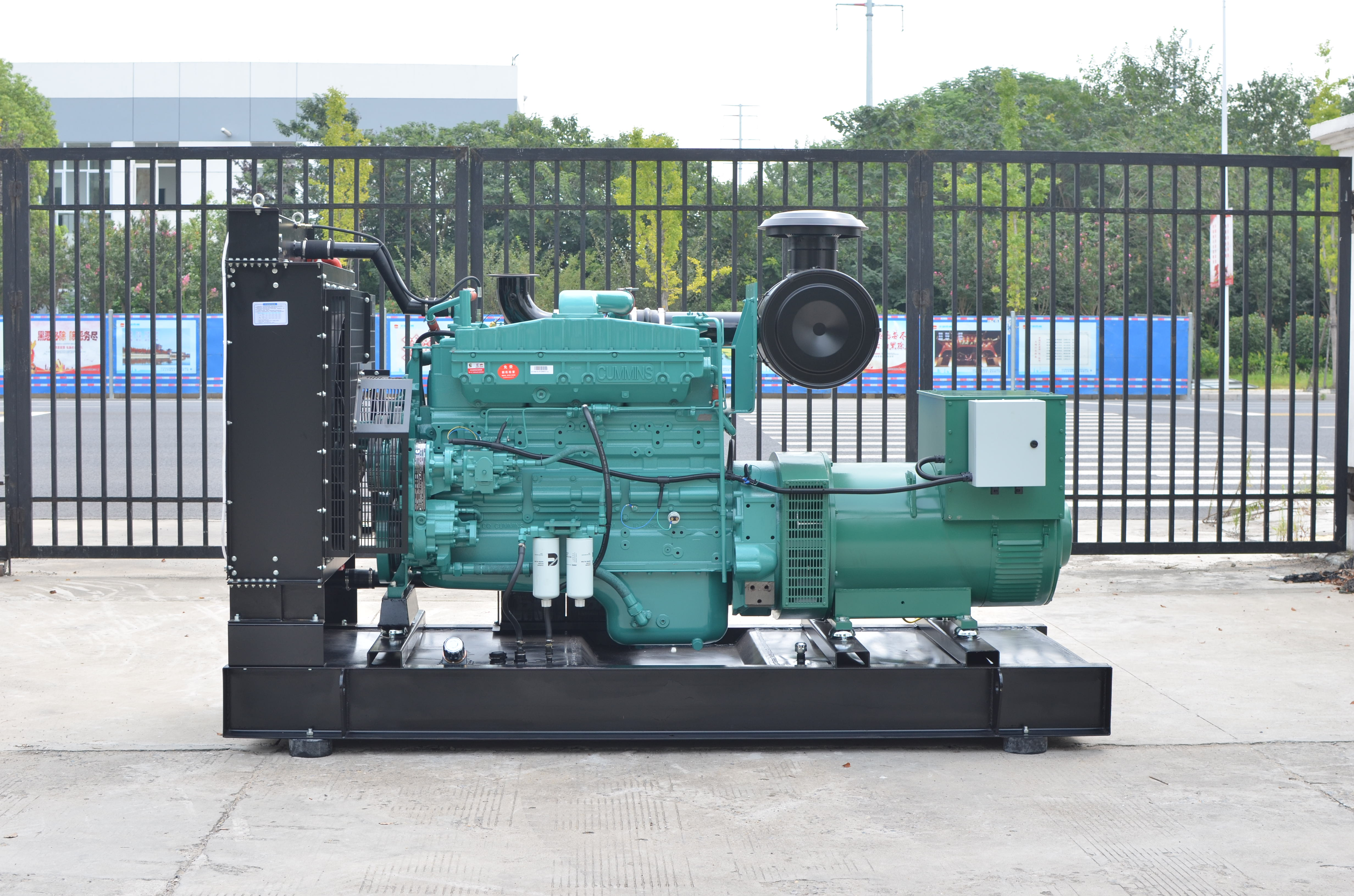 Hot sales Open Type 250kva diesel generator price powered by Cummins engine MTA11-G2