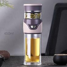 Стеклянная бутылка для воды с двойными стенками, Чайный фильтр, разделительная герметичная портативная кружка, для автомобиля, офиса, путеш...(Китай)