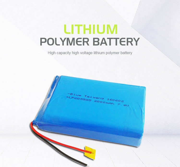 205595 7.4V rechargeable lithium High-capacity battery pack chinese supplier