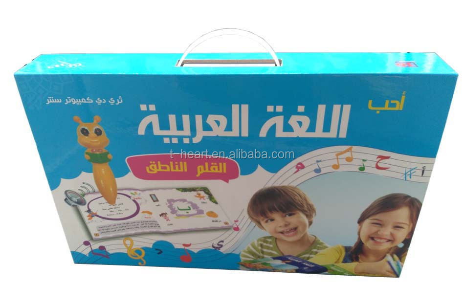 Interesting kids Arabic books with sound talking pen for children learn Arabic easy