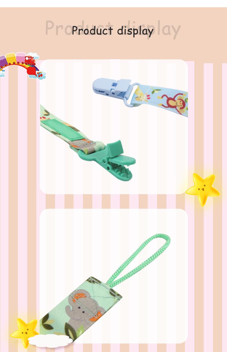 Single layer metal pacifier clip silicone silicone pacifier clip