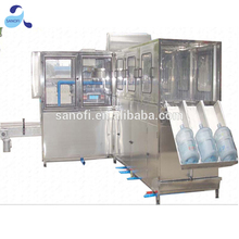 QGF-100 5 gallon washing filling capping 3-in-1 machine.