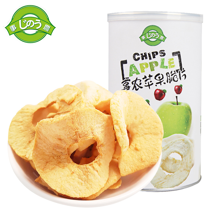 25g wholesale dried apple <strong>chip</strong> freeze-dried apple <strong>chips</strong>